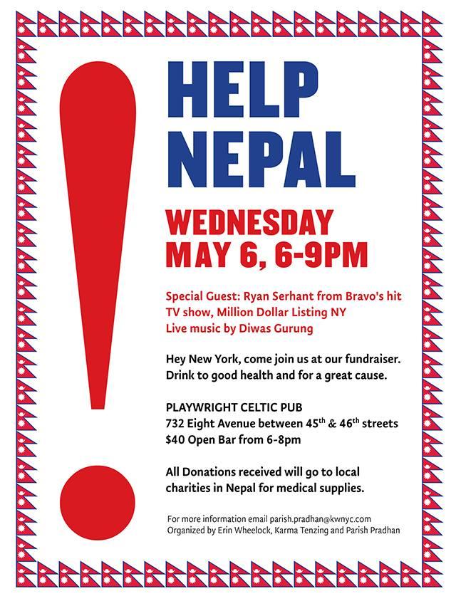 benefit help nepal